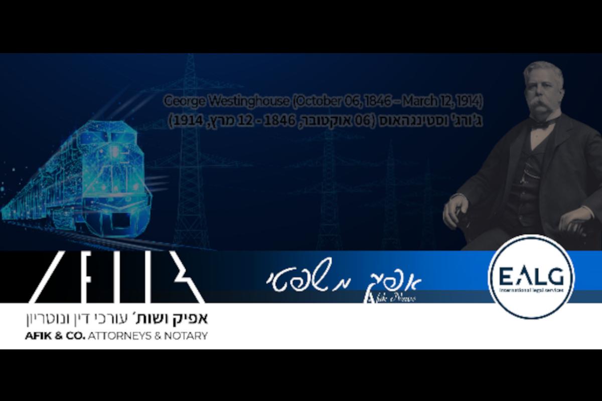Afik News No.345 (Israel)
